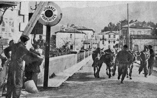 80-chronia-prin-amp-8230-2-ich-19360