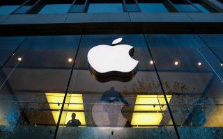Η Apple εξετάζει τον επαναπατρισμό 5,7 δισ. δολαρίων στις ΗΠΑ, χωρίς  να δίδονται περισσότερες διευκρινίσεις από τον διευθύνοντα σύμβουλό  της σχετικά με το αν η απόφασή της αυτή θα εξαρτηθεί από τη μεταρρύθμιση ή όχι της αμερικανικής φορολογικής νομοθεσίας. Αλλωστε, τη δεδομένη στιγμή την απασχολεί και το ζήτημα με το πρόστιμο των 13 δισ. ευρώ.