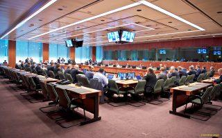meta-to-eurogroup-oi-exetaseis-toy-septemvrioy-gia-tin-athina0