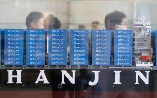 Hanjin Shipping: Οφειλές άνω των 5 δισ. δολ., απειλές συλλήψεων πλοίων από πιστωτές και αιτήματα για δικαστική προστασία σε Σεούλ και ΗΠΑ.