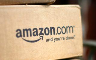 Η Amazon θα παρέχει την υπηρεσία σε μέλη που καταβάλλουν συνδρομή 79 λιρών το έτος ή 7,99 λιρών τον μήνα και διαθέτουν την εφαρμογή Prime Now, ενώ όσοι κάνουν παραγγελία άνω των 20 δολαρίων θα έχουν την υπηρεσία δωρεάν.