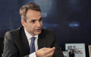 «Αν ο κ. Τσίπρας δεν είχε ρίξει την κυβέρνηση Σαμαρά, η χώρα θα είχε βγει από το μνημόνιο», είπε στη συνέντευξή του στον ΣΚΑΪ ο πρόεδρος της Ν.Δ. Κυρ. Μητσοτάκης.