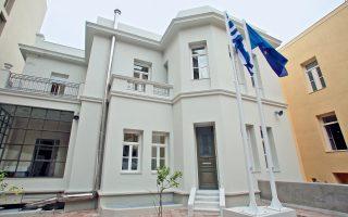 Τα δύο διατηρητέα κτίρια ενώθηκαν, ανακαινίσθηκαν και πλέον διαθέτουν δέκα αίθουσες διδασκαλίας, δύο εργαστήρια, αίθουσα εκδηλώσεων, αίθουσα αρχείου και βιβλιοθήκη.