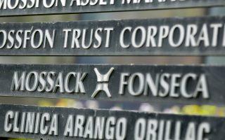 Τα στοιχεία προέρχονται στο σύνολό τους από την παναμέζικη δικηγορική εταιρεία Mossack Fonseca.