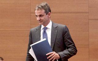 Ενόψει της ΔΕΘ, ο πρόεδρος της Ν.Δ. Κυρ. Μητσοτάκης θα συναντήσει τους παραγωγικούς φορείς της Βόρειας Ελλάδας.