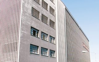 Μέχρι το τέλος Σεπτεμβρίου αναμένεται να ξεκινήσει η μετακίνηση των πρώτων υπηρεσιών του υπουργείου Οικονομικών στο κτίριο του Κεράνη.