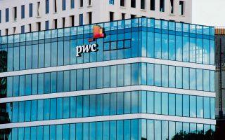 Σύμφωνα με τη μελέτη της PwC, οι συγκεκριμένες αλλαγές θα υπαγορεύσουν κατά κύριο λόγο το πώς θα μετασχηματιστεί ο τραπεζικός κλάδος ως σύνολο, ενώ καταδεικνύουν ποιος θα πρέπει να είναι ο ρόλος και η μορφή του ρυθμιστικού του πλαισίου.