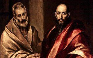 Το έργο του Δομήνικου Θεοτοκόπουλου «Πέτρος και Παύλος» θα έρθει από το Ερμιτάζ στο Βυζαντινό Μουσείο.
