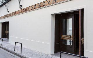 Το Θέατρο Τέχνης εισάγει τον θεσμό της «Πρώτης Γνώμης» με κείμενα διανοουμένων που θα βλέπουν τις πρεμιέρες, ενώ στις 28 Σεπτεμβρίου θα πωληθούν και φέτος εισιτήρια των 3 ευρώ.