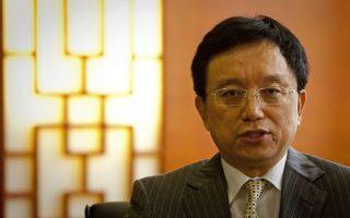 Το αποκάλυψε ο πρόεδρος του κινεζικού οίκου πιστοληπτικής αξιολόγησης Dagong Global Credit Rating (Dagong), Γκουάν Τζιανζόνγκ.