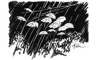 Ψυχικό. Oι «Ομπρέλες» του Γ. Zογγολόπουλου, στην είσοδο του Ψυχικού.
