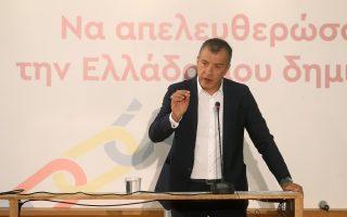 Ο Στ. Θεοδωράκης κατά τη χθεσινή συνέντευξη Τύπου στη ΔΕΘ.
