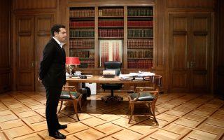 Ο πρωθυπουργός Αλέξης Τσίπρας εκτιμά ότι στη Σύνοδο της Μπρατισλάβας θα τεθούν οι κεντρικές κατευθυντήριες για τη μορφή που θα λάβει η θεσμική αναδιάταξη στο εσωτερικό της Ευρωπαϊκής Ενωσης.