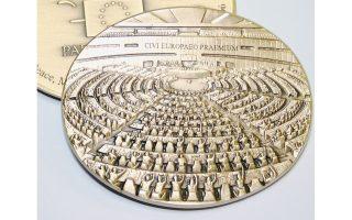 Tο Bραβείο «Eυρωπαίος Πολίτης της Xρονιάς» του Eυρωπαϊκού Kοινοβουλίου απενεμήθη στον Σύλλογο Oροθετικών Eλλάδας «Θετική Φωνή», σπουδαία διάκριση μαζί με 49 άτομα και φορείς από όλη την Eυρώπη.