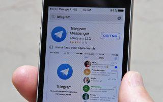 Η Telegram είναι τόσο βέβαιη για τα κρυπτογραφικά της συστήματα, ώστε προσφέρει 300.000 δολάρια σε όποιον καταφέρει να τα σπάσει.