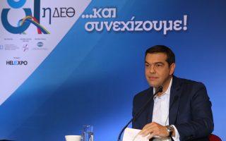 Ο πρωθυπουργός Αλέξης Τσίπρας απαντά σε ερωτήσεις κατά τη διάρκεια της συνέντευξης τύπου στο πλαίσιο της ΔΕΘ, την Κυριακή 11 Σεπτεμβρίου 2016. Ο πρωθυπουργός, χθες  βράδυ με την ομιλία του προς τους εκπροσώπους των παραγωγικών φορέων, εγκαινίασε την 81η Διεθνή Έκθεση Θεσσαλονίκης.  ΑΠΕ- ΜΠΕ/ PIXEL/ΒΑΣΙΛΗΣ ΒΕΡΒΕΡΙΔΗΣ