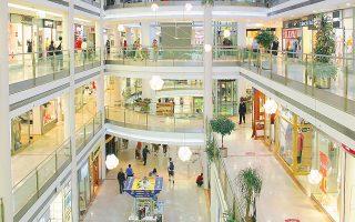 Εξετάζονται επενδύσεις σε εμπορικά κυρίως ακίνητα, όπως κτίρια γραφείων, εμπορικά καταστήματα, αποθηκευτικούς και βιομηχανικούς χώρους, τουριστικά ακίνητα κ.ά. σε γεωγραφικές περιοχές υψηλής εμπορικότητας.