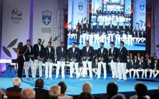 Στο Ζάππειο χθες, παρουσία του Προέδρου της Δημοκρατίας, Προκόπη Παυλόπουλου, το «παρών» έδωσαν οι 47 από τους 93 αθλητές και αθλήτριες που αγωνίστηκαν στους πρόσφατους Ολυμπιακούς Αγώνες.