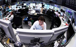 Στο Λονδίνο ο FTSE 100 έκλεισε με άνοδο 1,54%, με κέρδη 0,95% έκλεισε ο DAX στη Φρανκφούρτη και ενισχυμένος κατά 1,43% έκλεισε και ο CAC 40 στο Παρίσι.