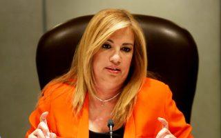 syriza-amp-8211-n-d-pleyres-toy-idioy-nomismatos0