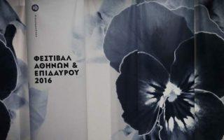 apallassetai-apo-ta-kathikonta-toy-o-proedros-toy-ellinikoy-festival0