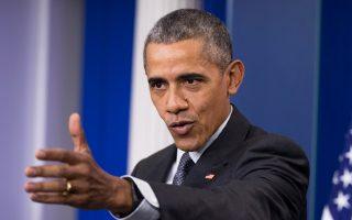 Ο Ομπάμα ζήτησε να μπουν όρια στην παραγωγή και να σταματήσει από κινεζικές εταιρείες η πώληση χάλυβα κάτω του κόστους.