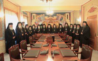 Η Ιεραρχία της Εκκλησίας, σε πλήρη σύνθεση, θα συζητήσει τις αλλαγές στα Θρησκευτικά στις 4 Οκτωβρίου.