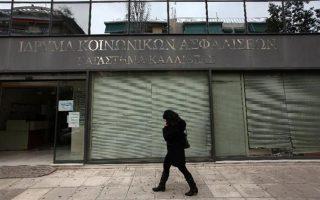 Σύμφωνα με ασφαλείς πληροφορίες της «Κ», το χρέος του ΙΚΑ προς τον ΕΟΠΥΥ και οι πιέσεις που ασκεί ο Οργανισμός προκειμένου να εισπράξει μέρος από τα οφειλόμενα ώθησαν τη διοίκηση να ζητήσει τουλάχιστον 200 εκατ. ευρώ από τον μικρό «κουμπαρά» του ΑΚΑΓΕ, που διαθέτει περίπου 400 εκατ. ευρώ.
