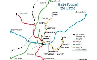 to-2017-i-grammi-4-toy-metro-2152344