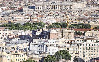 Συνολικά οι επενδύσεις στην Ιταλία ήταν αυξημένες κατά 20%.