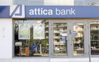 porisma-amp-8211-fotia-me-plithos-eyrimaton-gia-tin-attica-bank-2152312