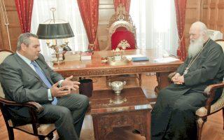 Ο Αρχιεπίσκοπος κ. Ιερώνυμος με τον υπουργό Αμυνας Π. Καμμένο κατά τη χθεσινή συνάντησή τους.