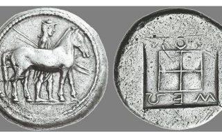 Το ασημένιο οκτάδραχμο εικονίζει στη μία του όψη τον βασιλιά της Βισαλτίας Μοσσή και επεστράφη πέρυσι στην Ελλάδα.