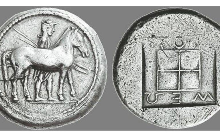i-peripeteia-enos-nomismatos-2153071