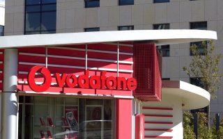 Η Vodafone παραδέχεται την ασυμμετρία στην προτεινόμενη ρύθμιση από την ΕΕΤ&Τ, η οποία όμως έρχεται να διορθώσει μια ντε φάκτο ασυμμετρία που έχει δημιουργηθεί στην ανάπτυξη ευρυζωνικών δικτύων τεχνολογίας VDSL.