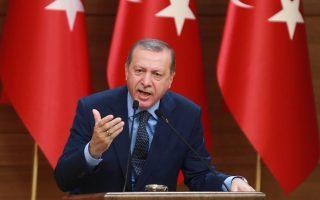 «Οσοι έλαβαν μέρος στις συνομιλίες της Λωζάννης δεν κατάφεραν να σταθούν στο ύψος των περιστάσεων. Σήμερα, βιώνουμε τις επιπτώσεις αυτής της αδυναμίας», είπε ο Τούρκος πρόεδρος Ταγίπ Ερντογάν.