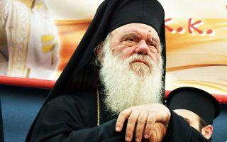 ieronymos-pros-pasa-kateythynsi-opoios-ta-evale-me-tin-orthodoxia-echase0
