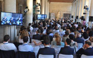 Στιγμιότυπο από το περυσινό συνέδριο, όπου συμμετείχαν κορυφαίες φυσιογνωμίες της διεθνούς πολιτικής και της οικονομικής επιστήμης.