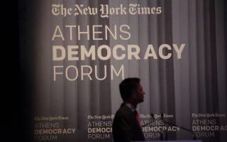 athens-democracy-forum-me-polles-eidiseis0
