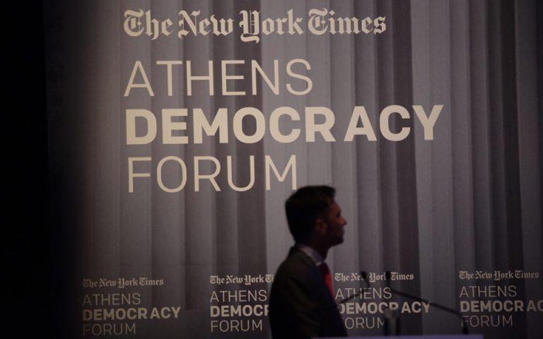 athens-democracy-forum-me-polles-eidiseis-2151362