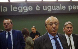 Το μεγαλύτερο σκάνδαλο στημένων αγώνων καταγράφηκε το 2006 στην Ιταλία, το λεγόμενο «Καλτσόπολι», με πρωταγωνιστή τον Λουτσιάνο Μότζι.