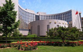 Οι κινεζικές τράπεζες δρουν προληπτικά, ενώ η χώρα εμφανίζει τη χαμηλότερη ανάπτυξη των τελευταίων 25 χρόνων.