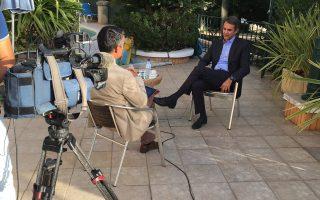 Συνέντευξη του κ.Μητσοτάκη στον πορτογαλικό κανάλι SIC