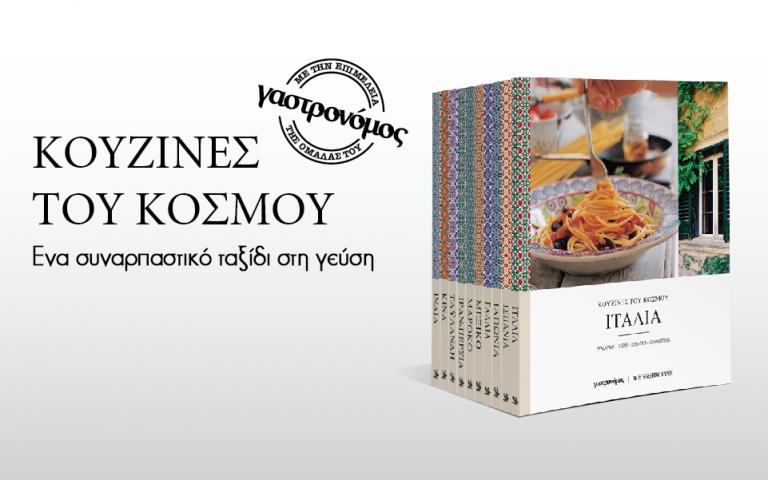 koyzines-toy-kosmoy-2151449