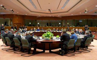 handelsblatt-to-eurogroup-den-tha-egkrinei-tin-ektamieysi-tis-dosis-stin-ellada0