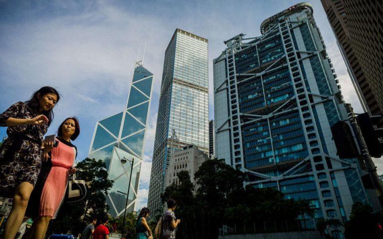 Κίνα: Πιο εύκολη η ίδρυση ξένων επιχειρήσεων με αλλαγές στη νομοθεσία