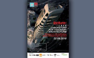 lava-amp-8217-s-laboratory-for-visionary-architecture-lecture0