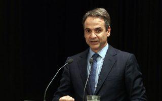 o-mitsotakis-esyre-ton-tsipra-stin-atzenta-toy0