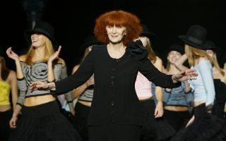 Στα χνάρια της Σανέλ, η οποία έδωσε το έναυσμα στις γυναίκες να φορέσουν παντελόνια, η Σόνια Ρικιέλ δημιούργησε ένα άνετο, αισθησιακό στυλ μέσα από μια ολοήμερη γκαρνταρόμπα βασισμένη σε ρευστές σιλουέτες.