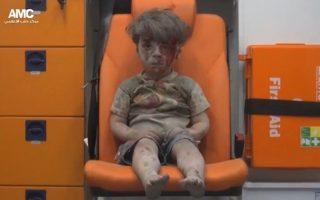 Η φωτογραφία του μικρού Ομράν που έκανε τον γύρο του διαδικτύου